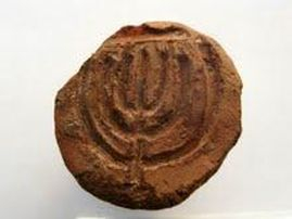 Stamp Engraved with the Temple Menorah - more