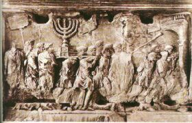 The Arch of Titus in Rome.